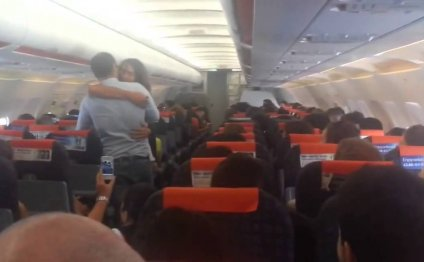 BRAVE MARRIAGE PROPOSAL on the