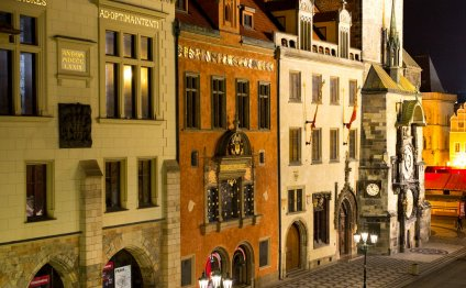 Is a lodging in Prague
