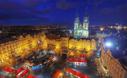 Old Town Center Prague
