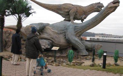 Harfa Dino Park