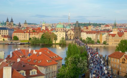 Prague Weekend breaks